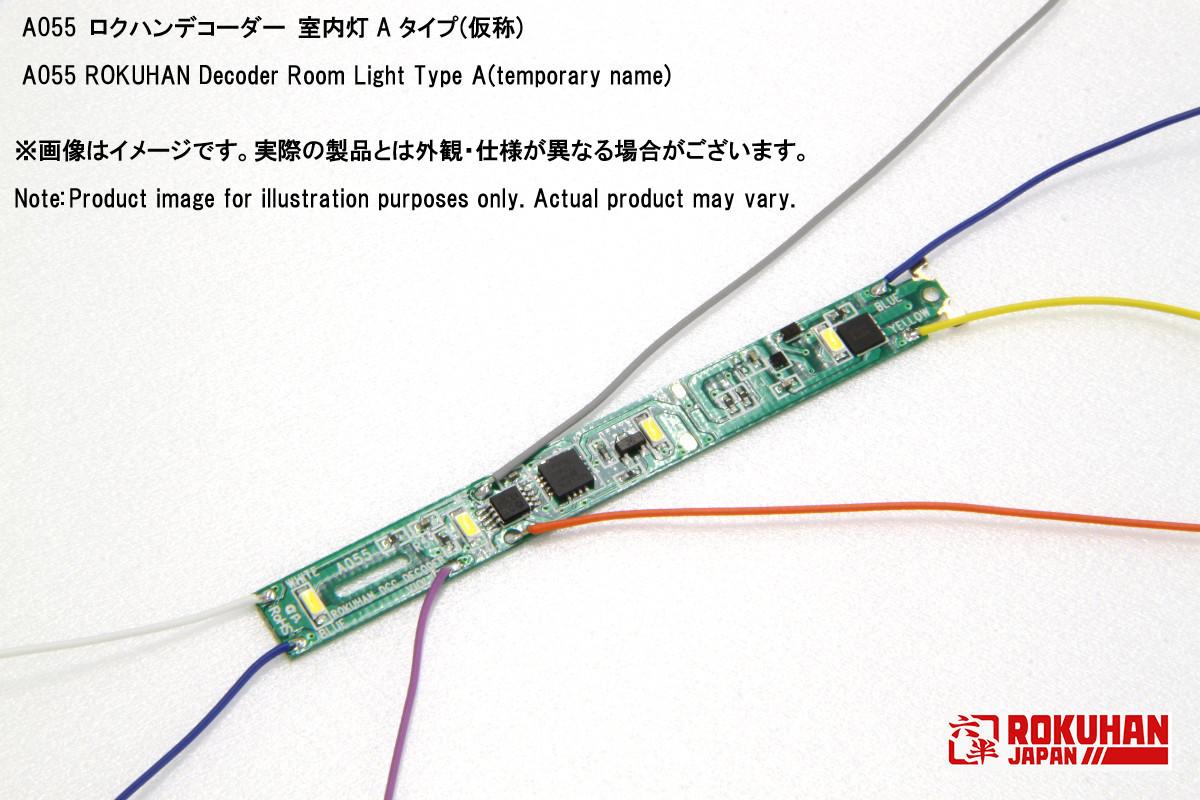 http://www.rokuhan.com/english/news/A055b.JPG
