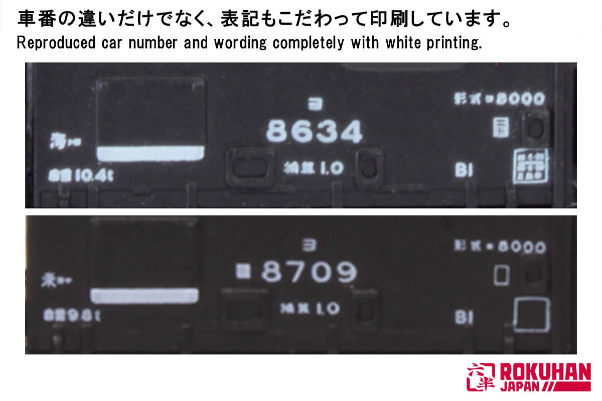 http://www.rokuhan.com/english/news/yo8000print.jpg