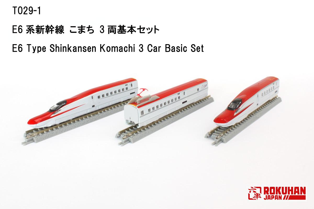 http://www.rokuhan.com/news/001e6kihon.JPG