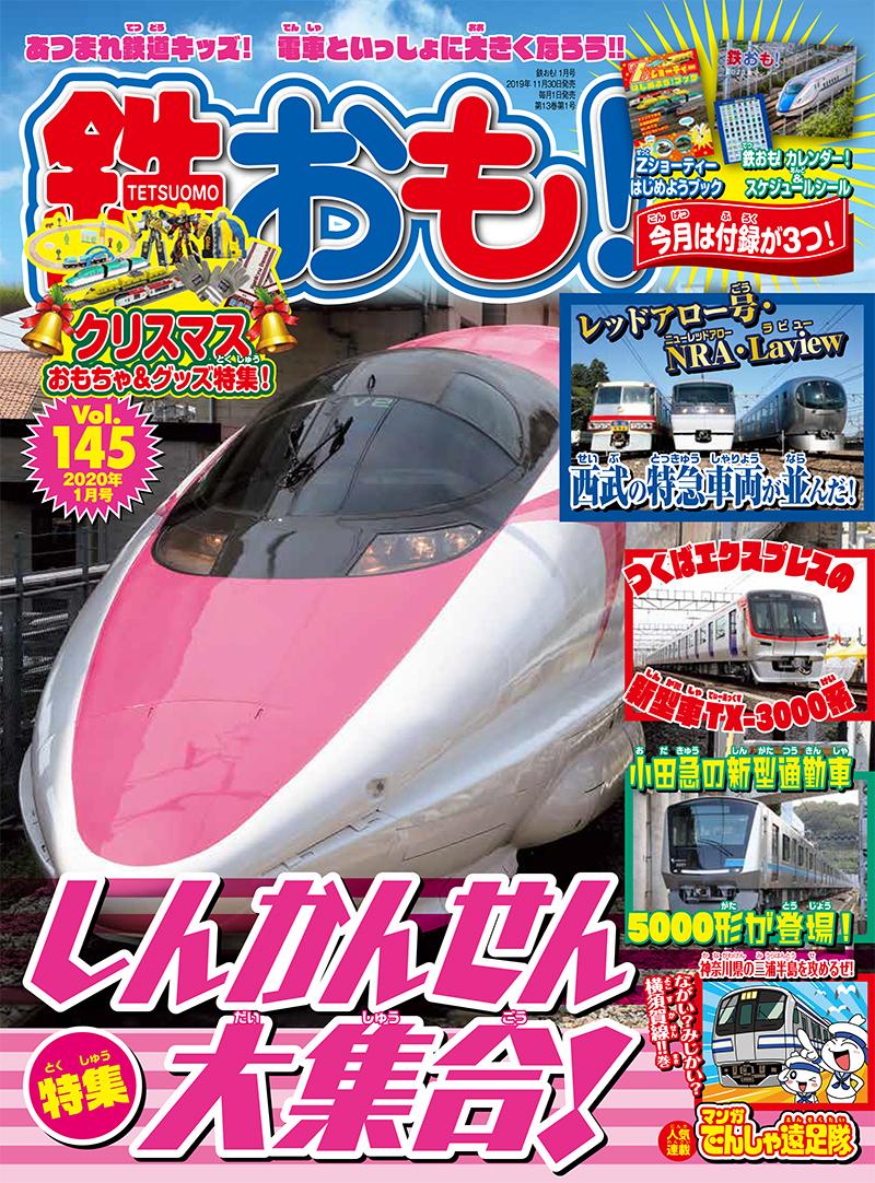 http://www.rokuhan.com/news/145_H1.jpg