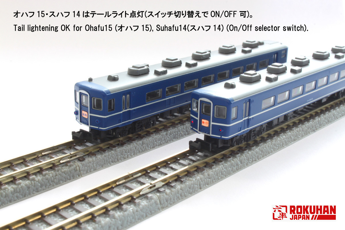http://www.rokuhan.com/news/14HEADA.JPG
