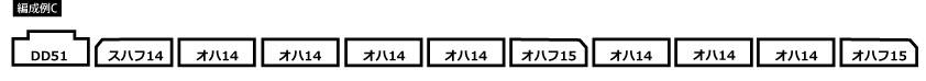 http://www.rokuhan.com/news/14KC.jpg