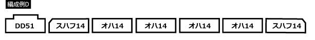 http://www.rokuhan.com/news/14KD.jpg