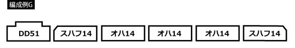 http://www.rokuhan.com/news/14KG.jpg