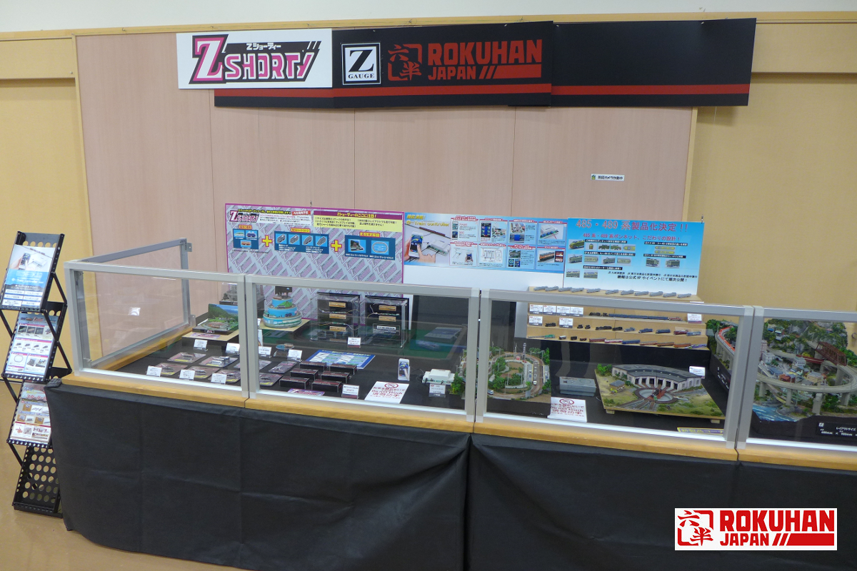 http://www.rokuhan.com/news/2017auomohaku002.png
