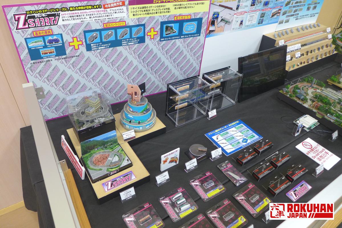 http://www.rokuhan.com/news/2017auomohaku003.png
