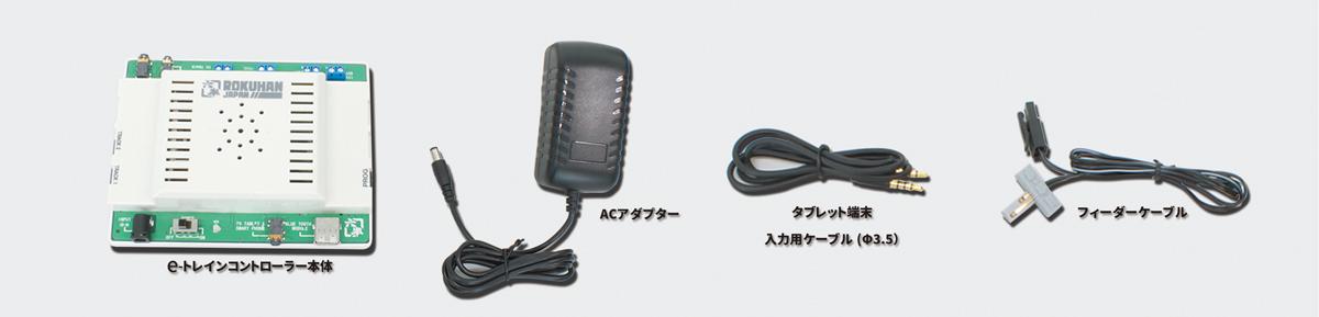 http://www.rokuhan.com/news/4571324593968_2.jpg