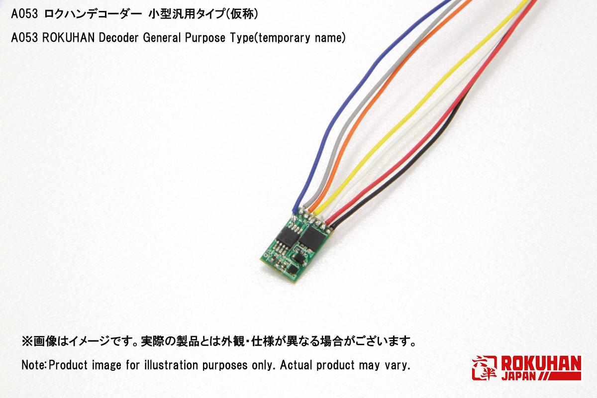 http://www.rokuhan.com/news/A053c.JPG