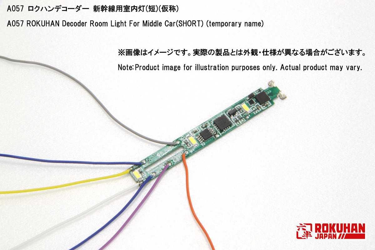 http://www.rokuhan.com/news/A057b.JPG