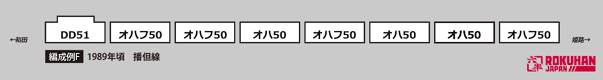 http://www.rokuhan.com/news/F.jpg
