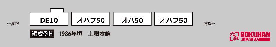http://www.rokuhan.com/news/H.jpg