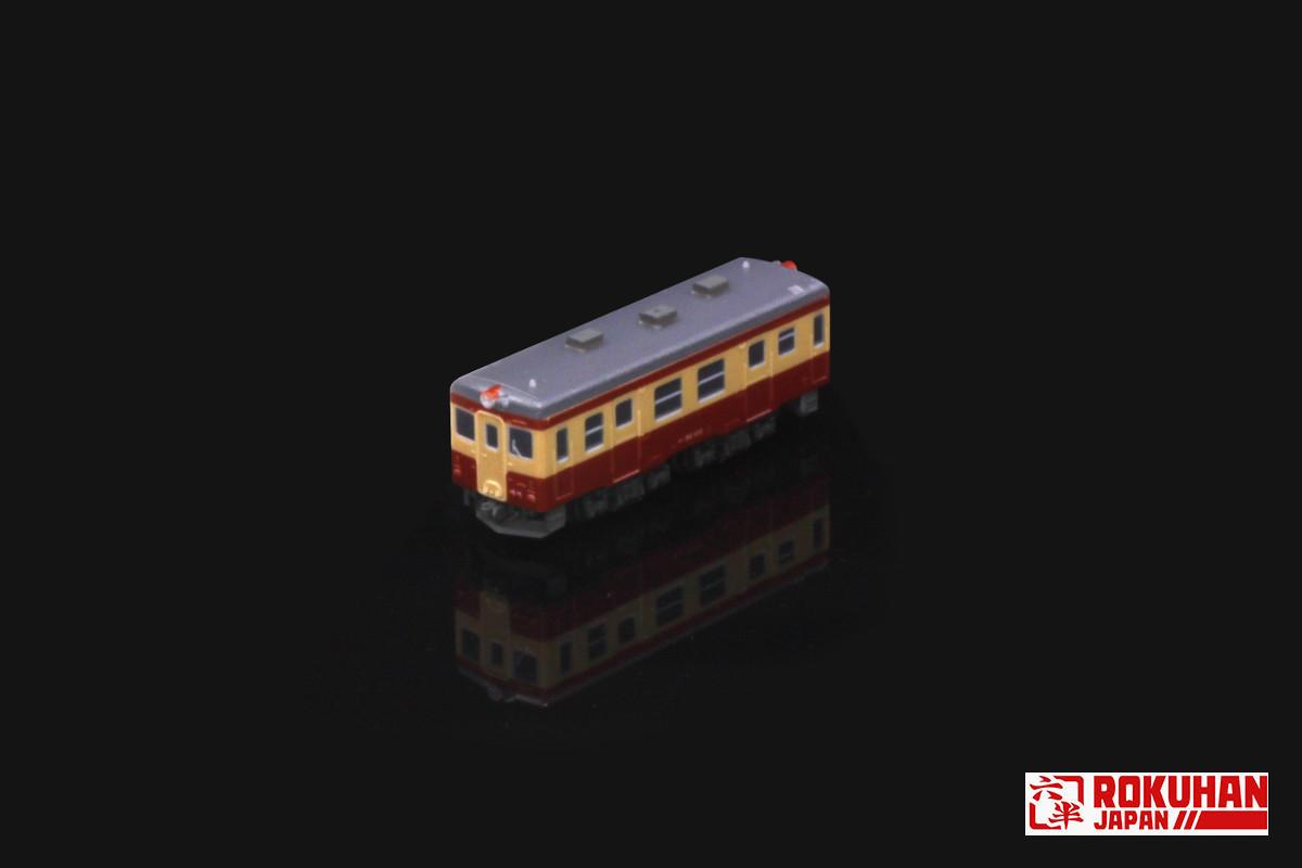 http://www.rokuhan.com/news/IMG_1306KAI.jpg