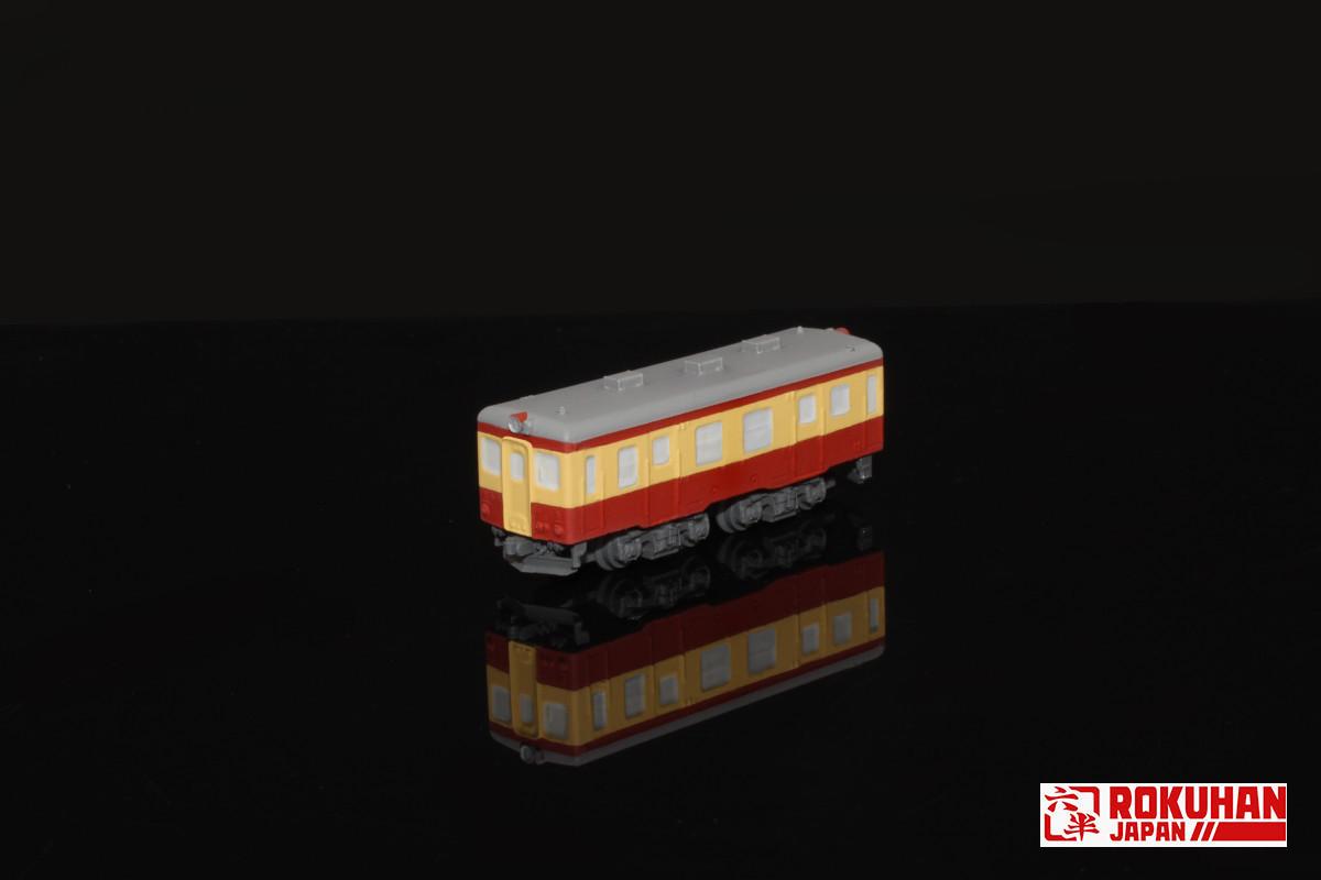 http://www.rokuhan.com/news/IMG_1315.JPG