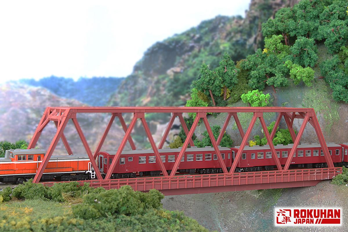 http://www.rokuhan.com/news/IMG_1345.JPG