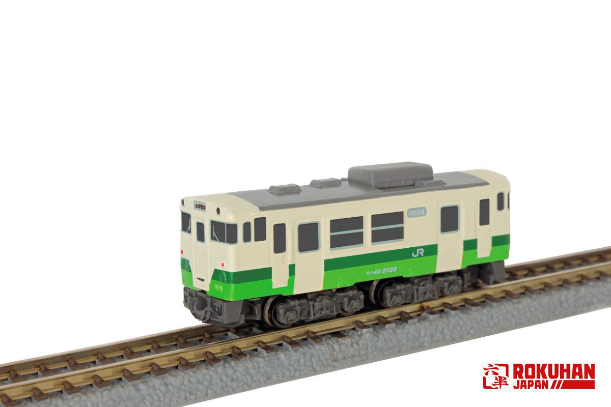http://www.rokuhan.com/news/ST0093KIHON.JPG