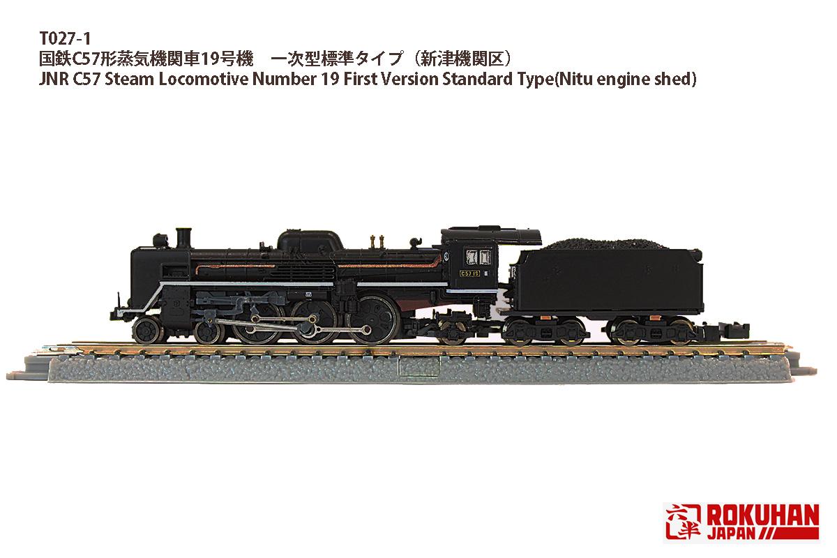 http://www.rokuhan.com/news/T027-1-1.jpg