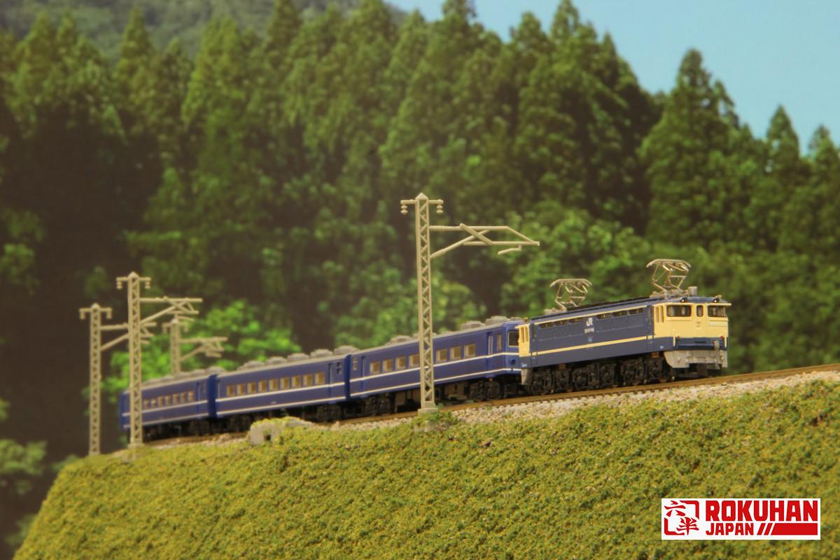 http://www.rokuhan.com/news/T0353ASOBIb.JPG