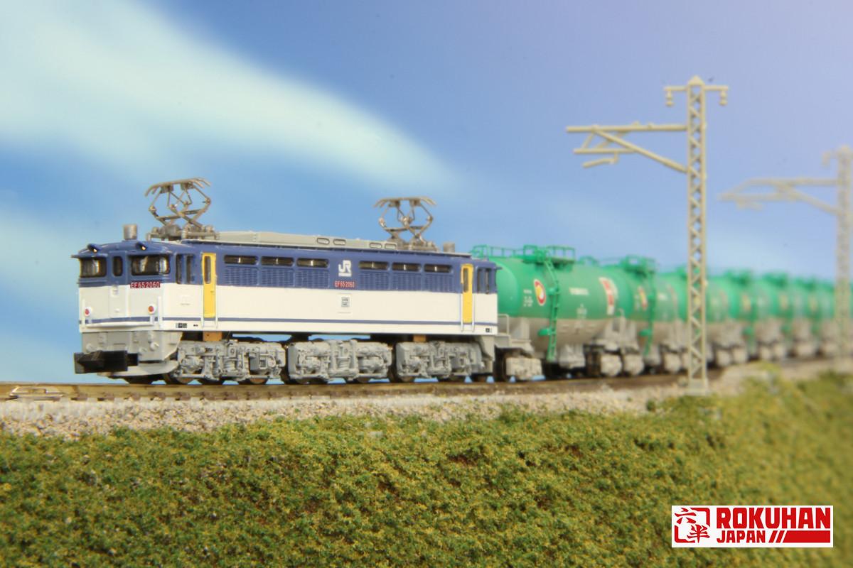http://www.rokuhan.com/news/T0354ASOBIc.JPG