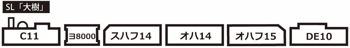 http://www.rokuhan.com/news/TAIJUH2.jpg