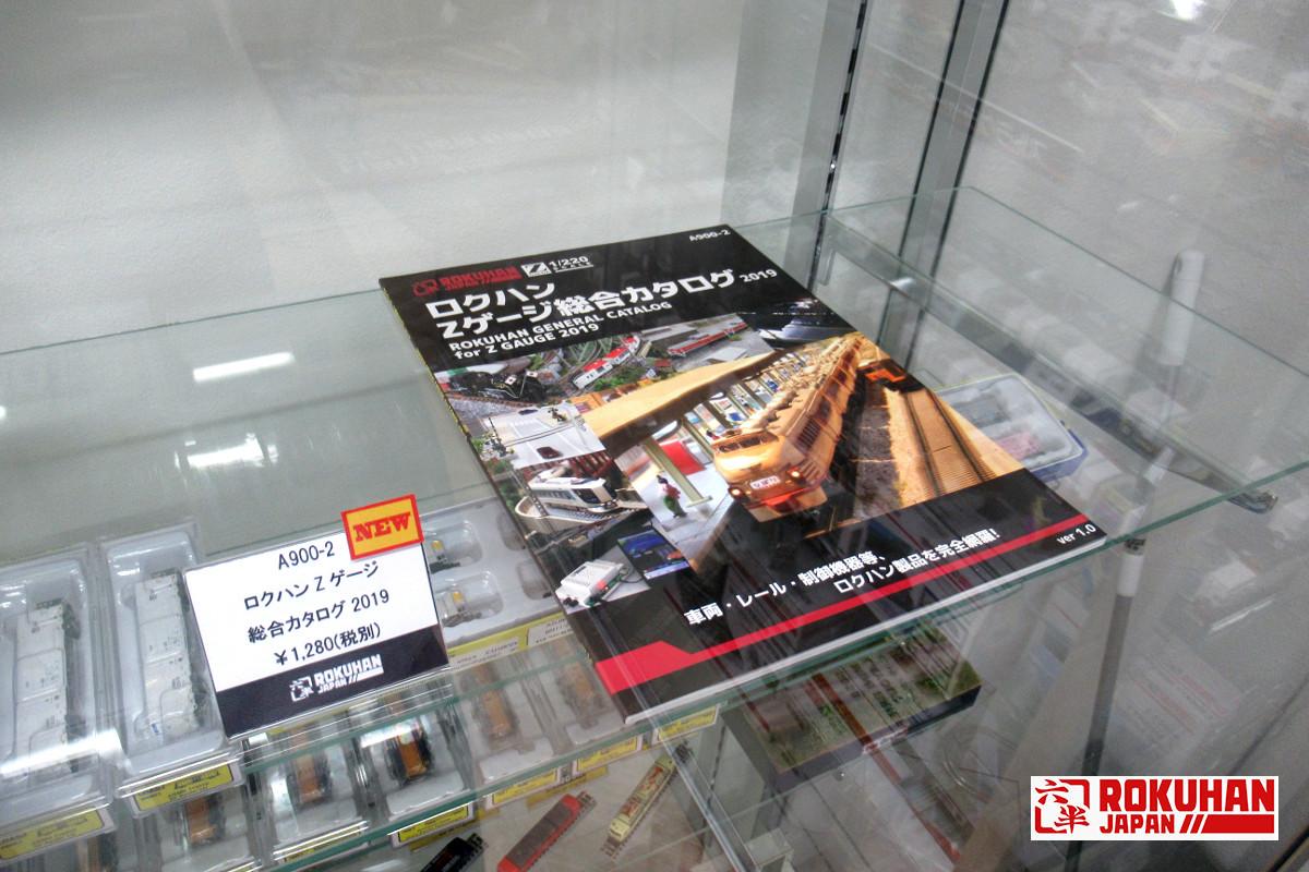 http://www.rokuhan.com/news/a9002tks001.jpg