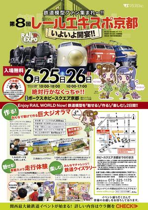 8-KYOTO_ol.jpg