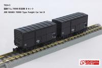 t024-3.JPG