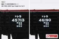 t025-3-2.jpg