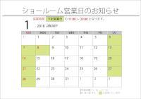 2018Januarymin.jpg