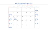 東京カレンダー201901.png