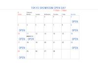 東京カレンダー2月(印刷用).png