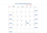 東京カレンダー3月(印刷用).png