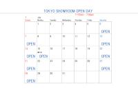 東京カレンダー7月(掲載用).png