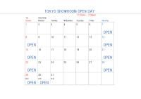 東京カレンダー12月(掲載用).png