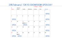 東京カレンダー2月(掲載用).png