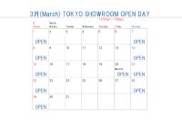 東京カレンダー3月(掲載用)a.png