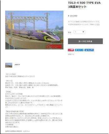 BASE3のコピー.jpg