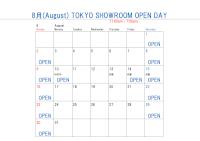 東京カレンダー202008a.png