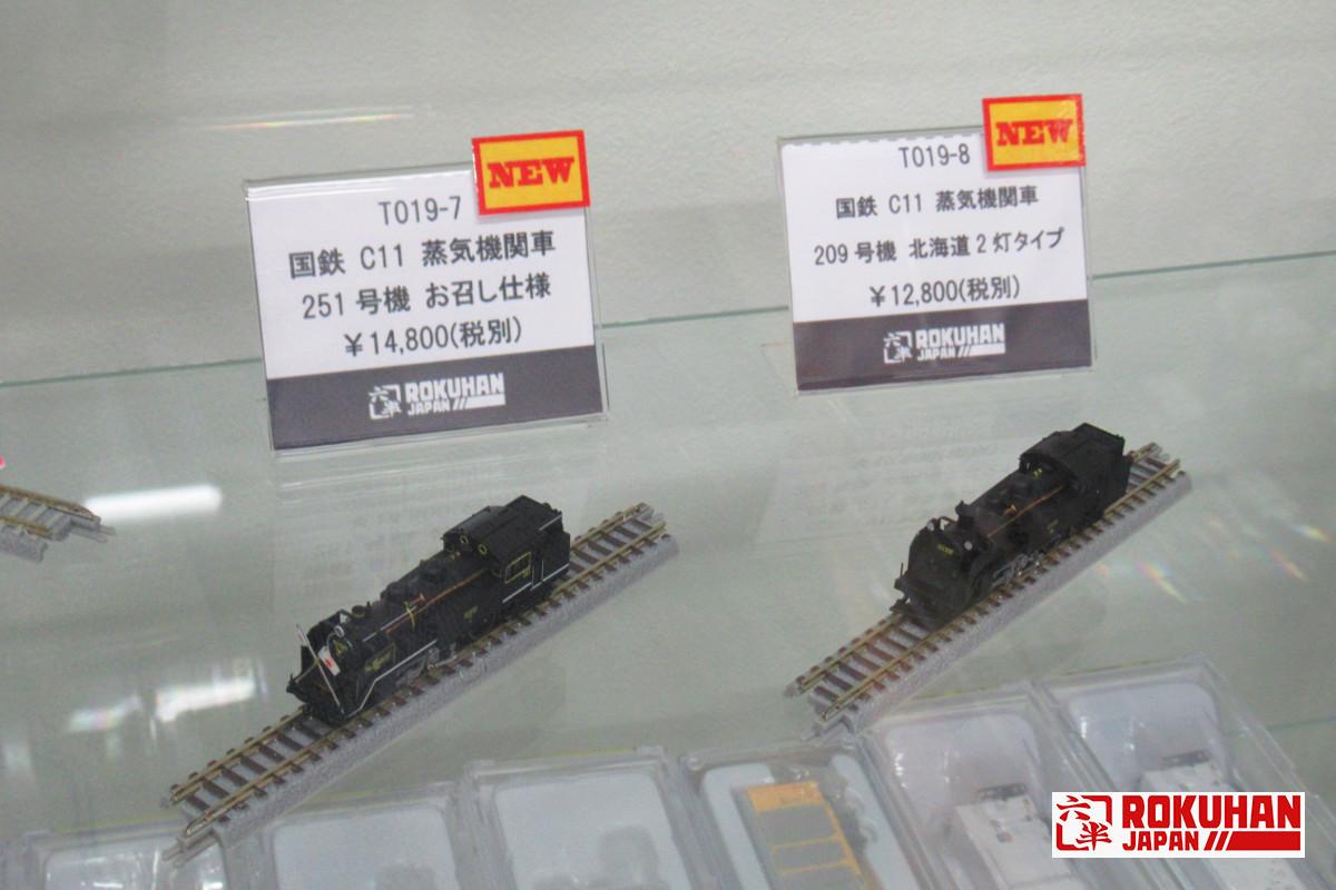 http://www.rokuhan.com/news/c11251209tks001.jpg