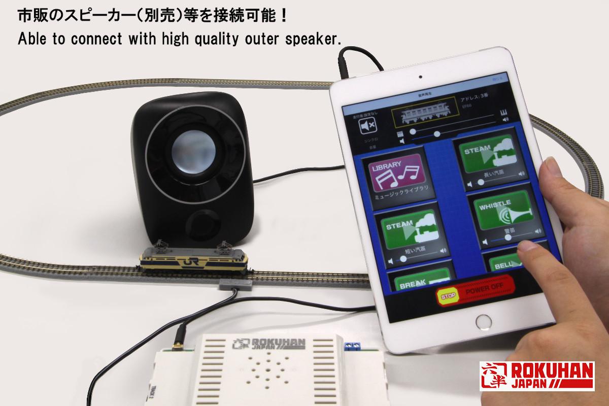 http://www.rokuhan.com/news/etre2speaker2.JPG