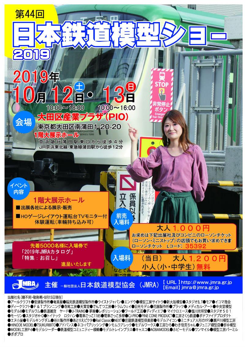 http://www.rokuhan.com/news/jmrakamata.jpg