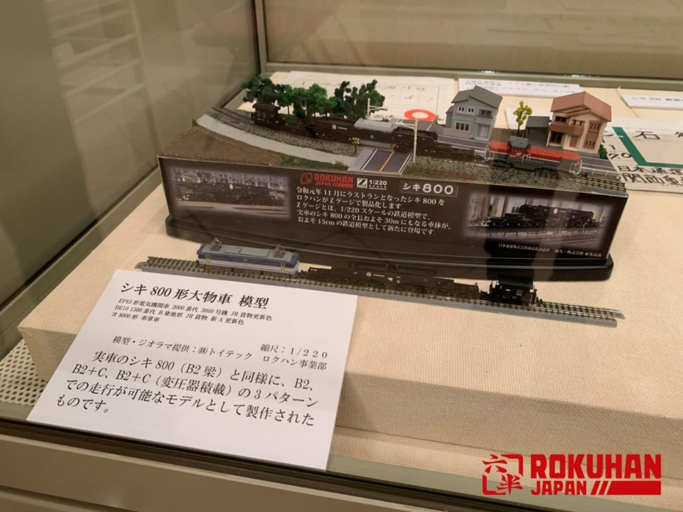 http://www.rokuhan.com/news/shikimuseum01.jpg