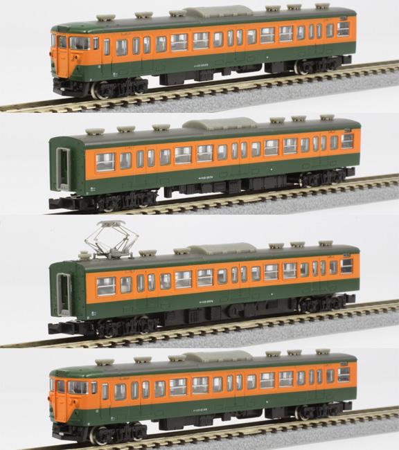 T001-1 国鉄113系2000番代 湘南色 4両基本セット