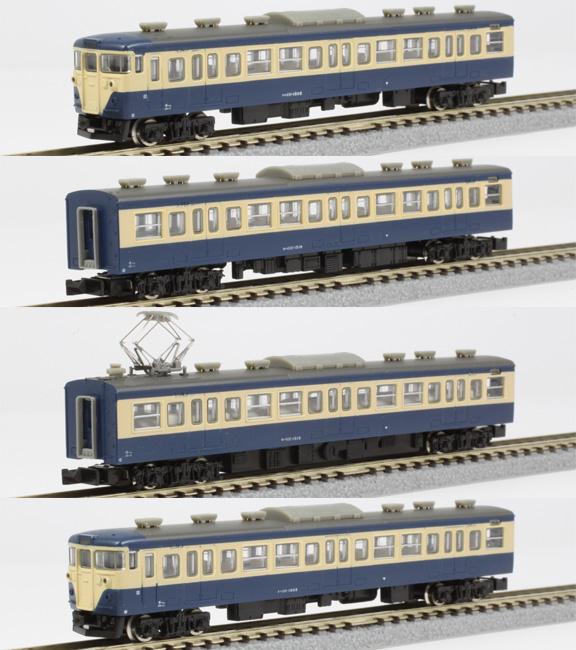 T003-1 国鉄113系1500番代 横須賀色 4両基本セット