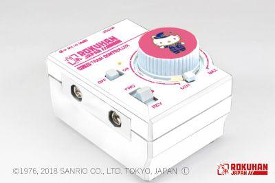 G004-3  500系 ハローキティ新幹線 スターターセット