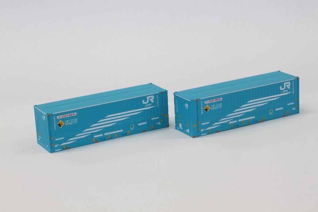 A102-8 JR貨物 48Aコンテナ 2個入り