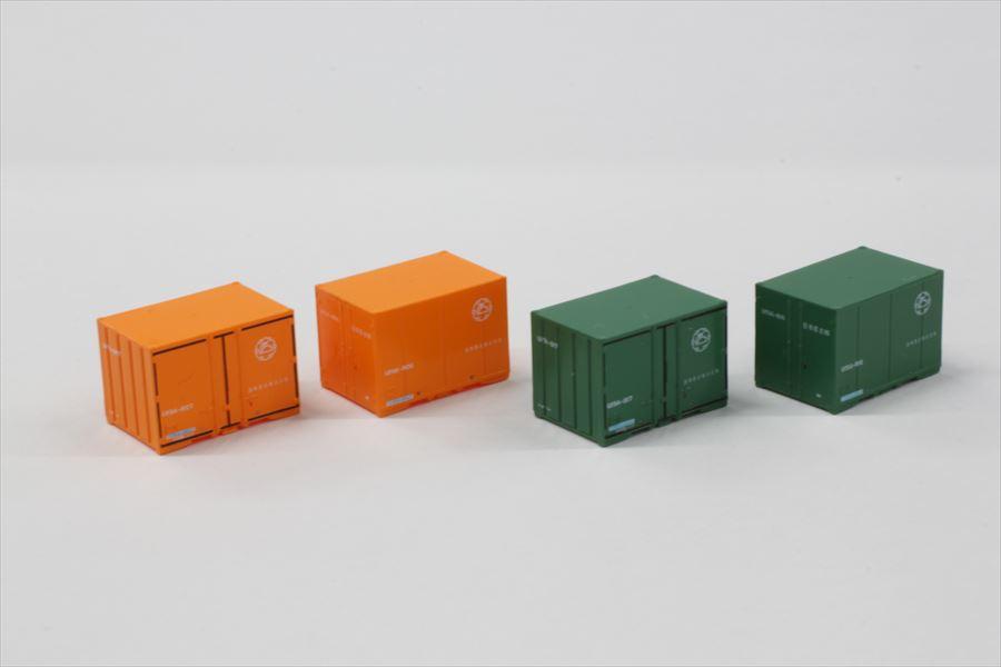 A104-7 日本曹達 U19A (オレンジ・緑)