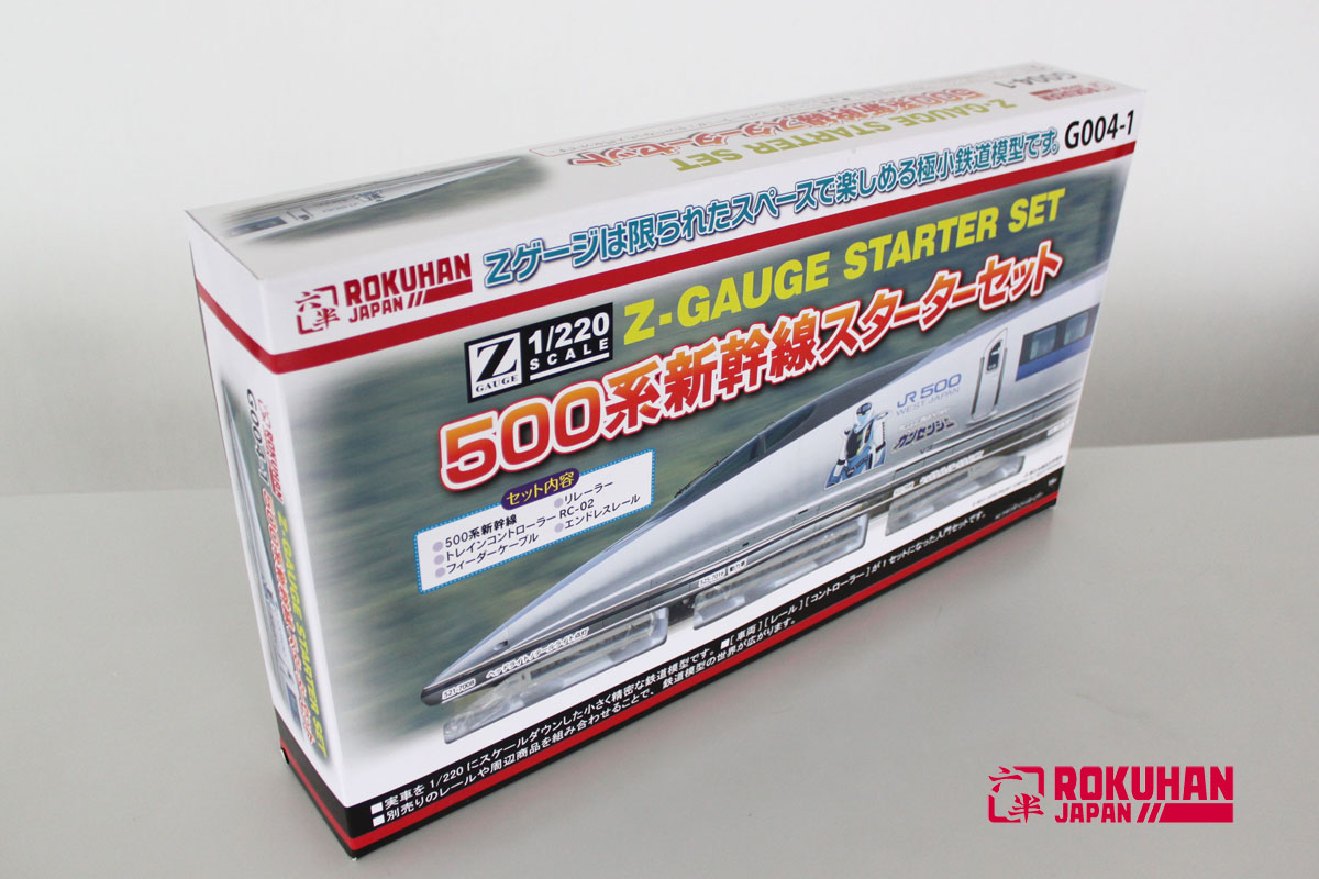 G004-1 500系新幹線 スターターセット
