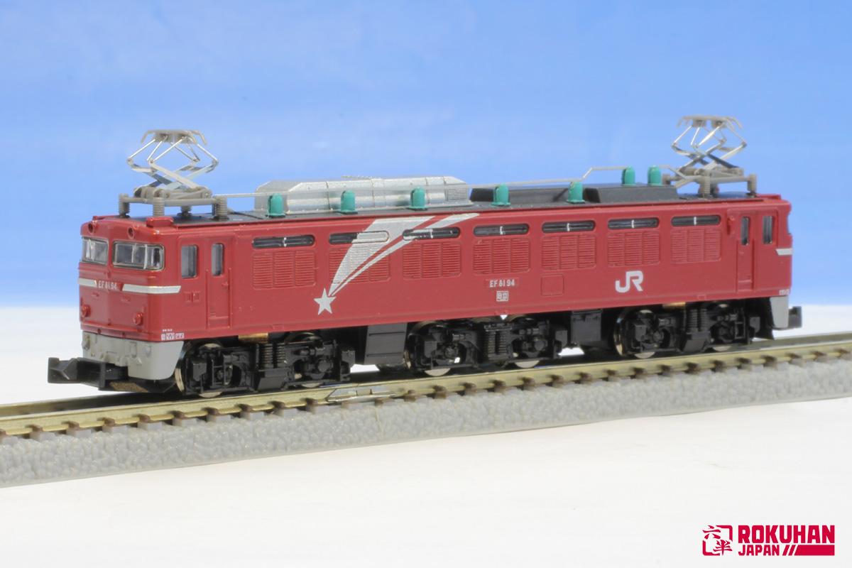 T015-1 EF81形電気機関車 北斗星塗装