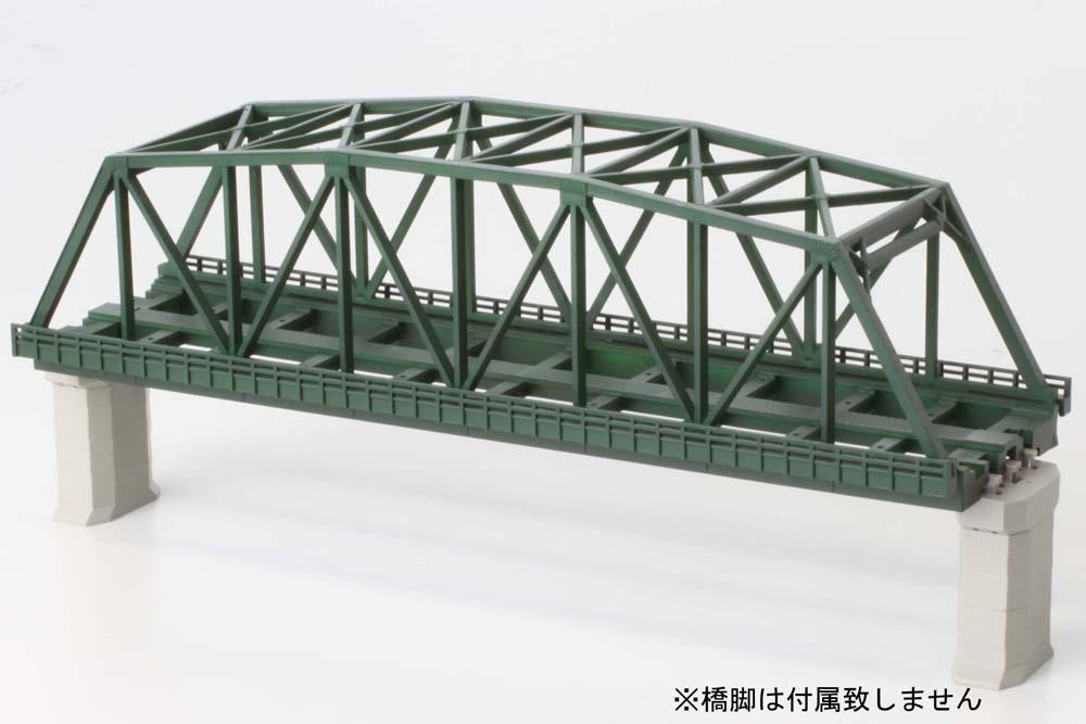 R043 複線トラス鉄橋 220mm 緑 (1本)