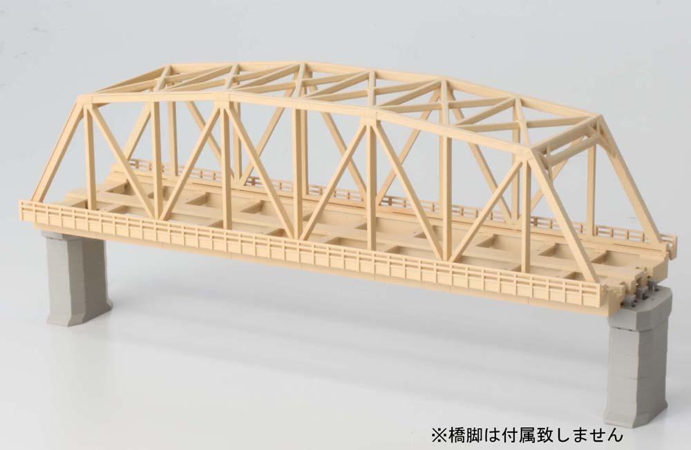 R044 複線トラス鉄橋 220mm ベージュ (1本)